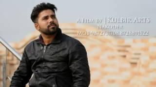 PRE WEDDING SONG (Kadar) Mankirat Aulakh  A FILM BY KULBIR ARTS