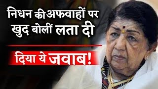 Lata Mangeshkar Breaks Her Silence On Her Death Hoax On Social Media!