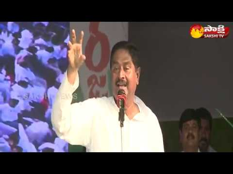 YSRCP Leader Dharmana Prasad Speech | YSRCP 'BC Garjana' Sabha | Eluru