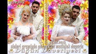 Düğün Davetiyesi  Luman VE NEJI 25.02.2019. RES SLIVEN BALKAN TORIST