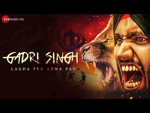 Gadri Singh Lagda Fer Auna Pau - Official Music Video   Aarish Singh