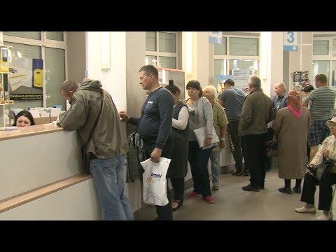 Очереди в отделениях «Почты России» становятся бесконечными