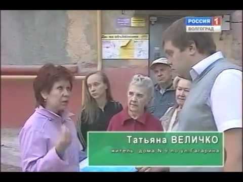видео: ЖКХ Ваши права (Домофон).avi