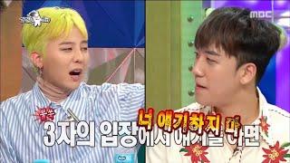 YG Family(Big Bang,Winner,iKON,Blackpink) savage moments