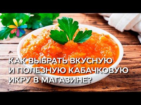 все буде добре рецепты баклажанная икра на зиму