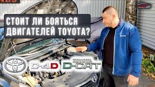 Toyota - Lexus 2.0 D4D / 2.2 D-CAT - Проблемы и их решение. Сажевый фильтр, EGR, Пятая (5) форсунка