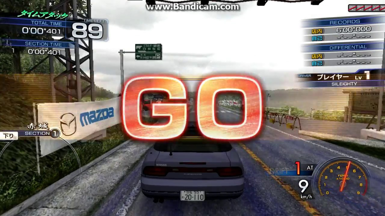 initial d 6 AA pc dump - time trial 4 - SILEIGHTY - 2017 - 3:19