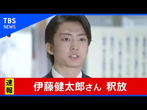 【LIVE】伊藤健太…