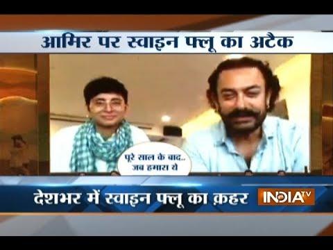 Aamir Khan and wife Kiran Rao down with swine flu