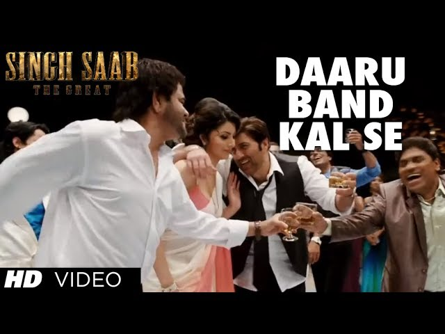 Daaru Band Kal Se Video Song Singh Saab The Great | Sunny Deol Travel Video