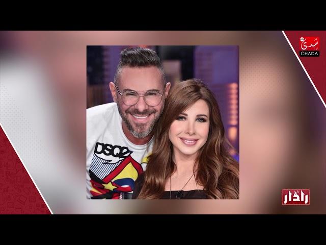 RADAR sur CHADA TV - خبير التجميل الأشهر بالعالم العربي فادي قطايا يكشف أسرار تعامله مع النجمات