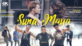 """SUNA MAYA"" Kamal Khatri 