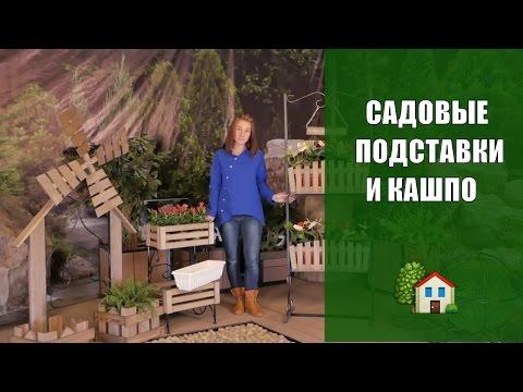 Подставки для цветов и балконные ящики 🌟 Декор балкона