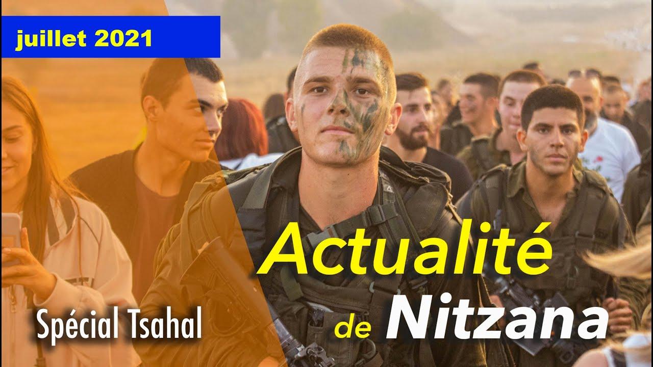 Actualité de Nitzana Juillet 2021