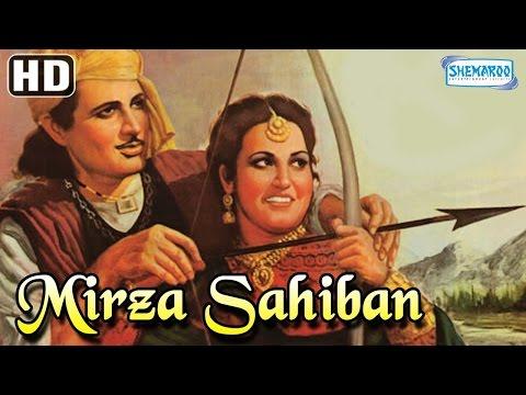 Mirza Sahiban {HD} - Nurjehan - Tilok...