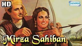Mirza Sahiban {HD} - Nurjehan - Tilok Kapoor - Old Romantic Hindi Full Movie - (With Eng Subtitles)