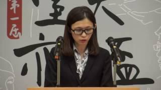 2016臺大亦恩盃敗部賽15 臺灣大學vs北京清華大學