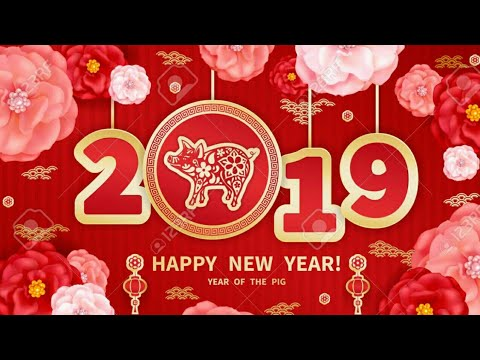 Happy chinese new year 2018 chinese new year greetings wishes happy chinese new year 2018 chinese new year greetings wishes sms song gong xi gonx xi m4hsunfo