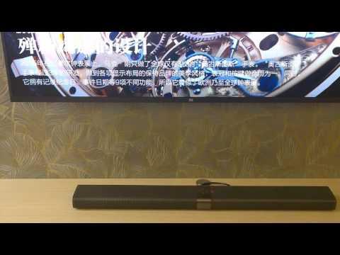 小米電視3 Youtube TV版APK下載與安裝教學