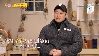 """'당나귀귀' 양치승, 떡볶이집 첫매출 6만원 """"강한 척…"""