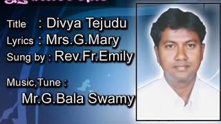 Divya Tejudu SONG SUNG BY EMILI RAJ