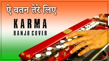 Aye Watan Tere Liye - Karma Banjo Cover   Bollywood Instrumental   By Music Retouch