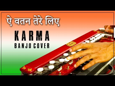 Aye Watan Tere Liye - Karma Banjo Cover | Bollywood Instrumental | By Music Retouch