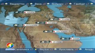 Погода сегодня, завтра, видео прогноз погоды на 3 дня 23.4.2017