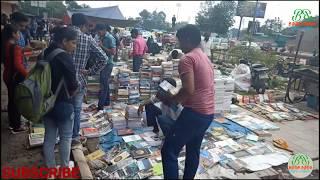 #book#books#market#delhi Books Market Delhi