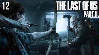 Zagrajmy w The Last of Us 2 - CO ZA NIESPODZIANKA! [#12]