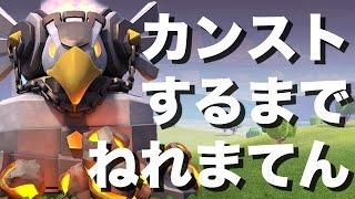 【クラクラ】俺はガチ自腹で30万円、用意した。今日はカンストするまでねれまてん!