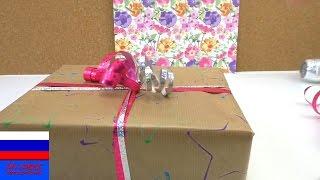 Як правильно упакувати подарунок покрокова інструкція