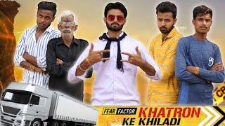 Khatro Ke Khiladi Spoof || Rohit Shetty Season 2020 || Morna Entertainment