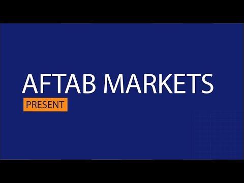 "The Tehran Stock Exchange ""Part 1"""