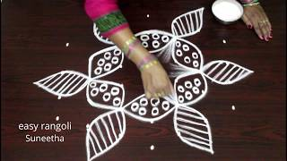 Bright n cute small Shangu kolam designs    latest easy n simple rangoli    new muggulu