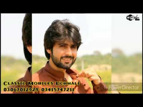 Zeeshan Rokhri | Dil Devein ya Na Devein | New Song 2017