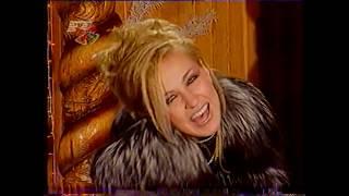 Ольга Плотникова - От меня до тебя - БТ 2004