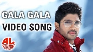 Race Gurram Video Songs   Gala Gala Video Song   Allu Arjun, Shruti hassan, S.S Thaman