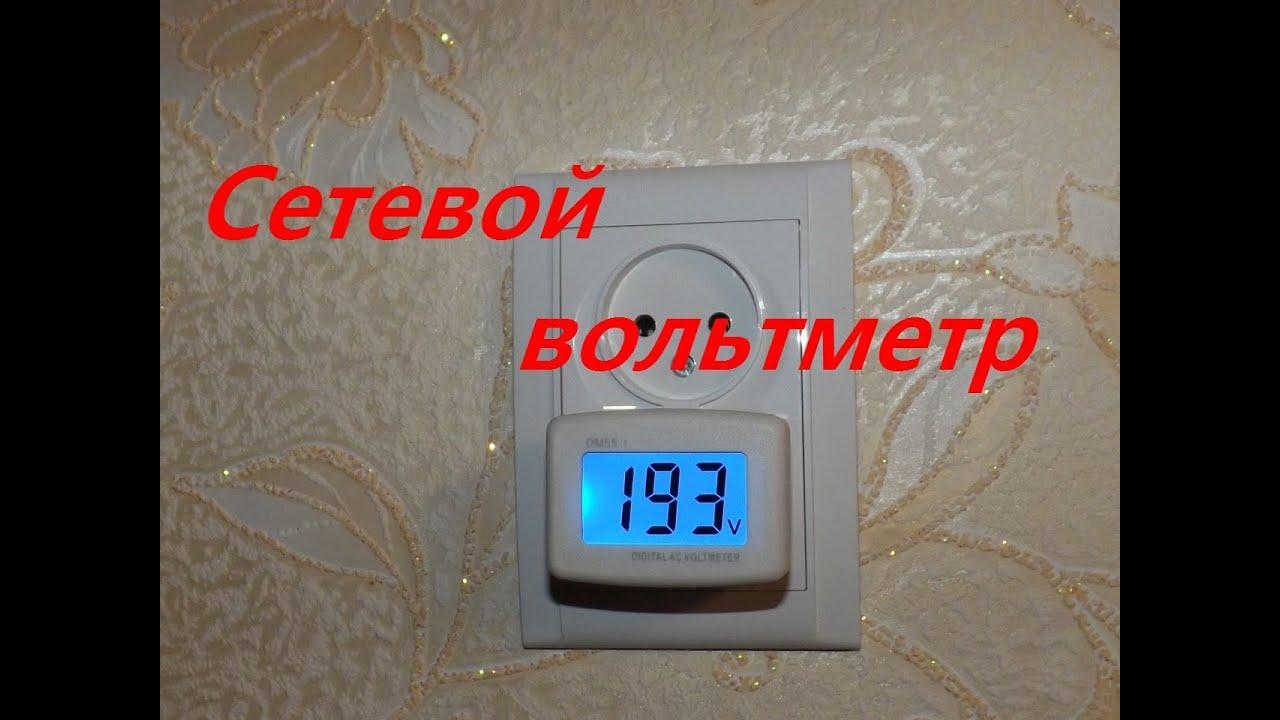 Измеритель напряжения в розетке DM55-1 с Алиэкспресс Обзор Цена .