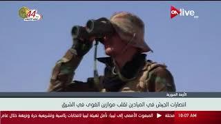 انتصارات الجيش السوري في الميادين تقلب موازين القوى في الشرق