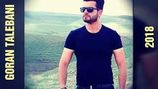 كوراني احمد خليل (خه يال) به دنكي كوران طاله باني