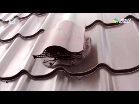 видео: Монтаж вентвыходов и кровельных проходок