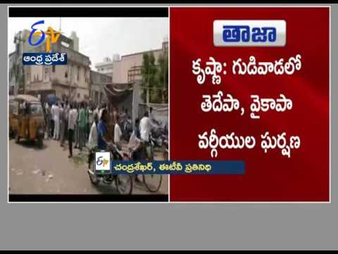 Municipality Ward Election Results | Leads to Fight between TDP & YCP | Gudivada