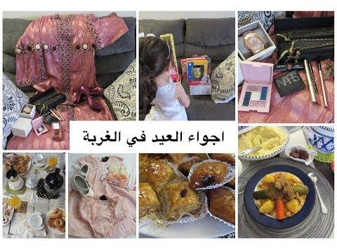 اجواء-وتحضيراتى-للعيد-في-امريكا-من-ملابس-حلويات-واللباس-التقليدى-الجزائرى-...فلا-تفوتو