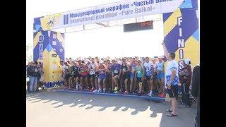 Второй международный марафон «Чистый Байкал» в Бурятии. Как это было
