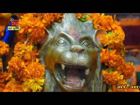 New Bhajan 2018//Gokul Sharma// गोकुल शर्मा //अनपूर्णा माँ