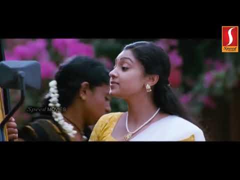 Ru Ba Ru Malayalam Full Movie With English Subtitles Download