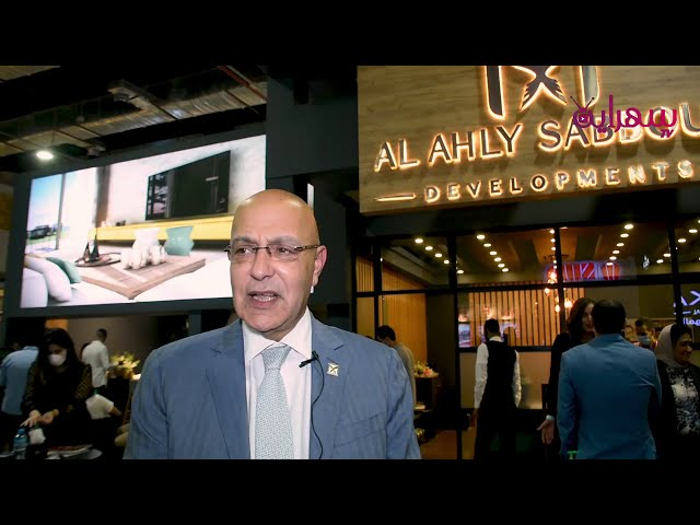لقاء حصري مع المهندس أحمد صبور   الرئيس التنفيذي لشركة الاهلي صبور وحديث حول الرؤية المستقبلية