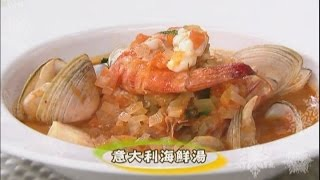 Whatsfordinner141229 「廚師顯廚藝」意大利海鮮湯 Cioppino---italian Seafood Soup