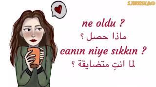 تعلم اللغة التركية | الأرقام و اشارات الرياضيات | خصوصي للطلاب 🔢